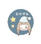 ゆるふわガーリースタンプ【冬】(個別スタンプ:38)