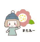 ゆるふわガーリースタンプ【冬】(個別スタンプ:39)