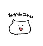 とぼけたり(個別スタンプ:01)