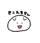 とぼけたり(個別スタンプ:02)