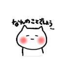 とぼけたり(個別スタンプ:03)