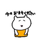 とぼけたり(個別スタンプ:06)