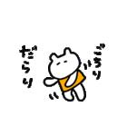 とぼけたり(個別スタンプ:07)
