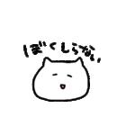 とぼけたり(個別スタンプ:08)