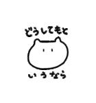 とぼけたり(個別スタンプ:09)