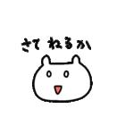 とぼけたり(個別スタンプ:40)