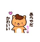 おばちゃんにゃんこ(個別スタンプ:01)