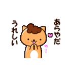 おばちゃんにゃんこ(個別スタンプ:02)