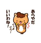 おばちゃんにゃんこ(個別スタンプ:03)