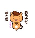 おばちゃんにゃんこ(個別スタンプ:04)