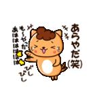 おばちゃんにゃんこ(個別スタンプ:05)