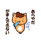 おばちゃんにゃんこ(個別スタンプ:06)