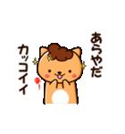 おばちゃんにゃんこ(個別スタンプ:08)