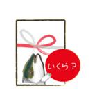 コスパぶり(香川県出身鰤)(個別スタンプ:01)