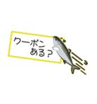 コスパぶり(香川県出身鰤)(個別スタンプ:02)