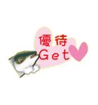 コスパぶり(香川県出身鰤)(個別スタンプ:03)