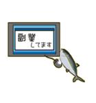 コスパぶり(香川県出身鰤)(個別スタンプ:08)