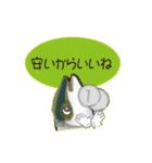 コスパぶり(香川県出身鰤)(個別スタンプ:13)