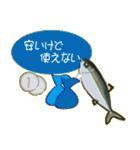 コスパぶり(香川県出身鰤)(個別スタンプ:14)
