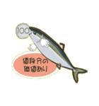 コスパぶり(香川県出身鰤)(個別スタンプ:18)