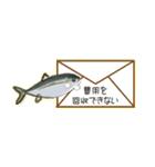 コスパぶり(香川県出身鰤)(個別スタンプ:20)