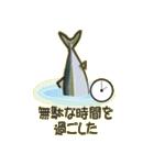 コスパぶり(香川県出身鰤)(個別スタンプ:22)