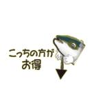 コスパぶり(香川県出身鰤)(個別スタンプ:23)