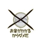 コスパぶり(香川県出身鰤)(個別スタンプ:24)