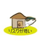 コスパぶり(香川県出身鰤)(個別スタンプ:25)