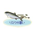 コスパぶり(香川県出身鰤)(個別スタンプ:26)