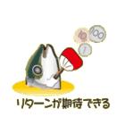 コスパぶり(香川県出身鰤)(個別スタンプ:27)