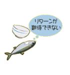 コスパぶり(香川県出身鰤)(個別スタンプ:28)