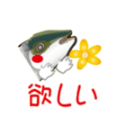 コスパぶり(香川県出身鰤)(個別スタンプ:30)