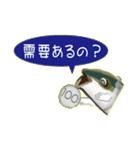 コスパぶり(香川県出身鰤)(個別スタンプ:31)
