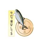 コスパぶり(香川県出身鰤)(個別スタンプ:34)