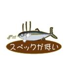 コスパぶり(香川県出身鰤)(個別スタンプ:39)