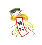 コスパぶり(香川県出身鰤)(個別スタンプ:40)