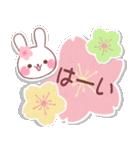 ★★和風うさぎ3★★和風付箋(個別スタンプ:02)
