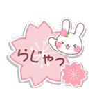 ★★和風うさぎ3★★和風付箋(個別スタンプ:03)