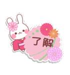 ★★和風うさぎ3★★和風付箋(個別スタンプ:04)