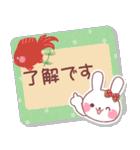 ★★和風うさぎ3★★和風付箋(個別スタンプ:05)