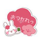 ★★和風うさぎ3★★和風付箋(個別スタンプ:06)