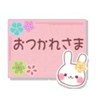★★和風うさぎ3★★和風付箋(個別スタンプ:07)