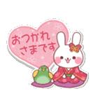★★和風うさぎ3★★和風付箋(個別スタンプ:08)