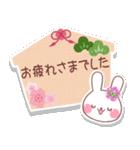 ★★和風うさぎ3★★和風付箋(個別スタンプ:09)