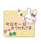 ★★和風うさぎ3★★和風付箋(個別スタンプ:10)