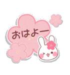★★和風うさぎ3★★和風付箋(個別スタンプ:14)