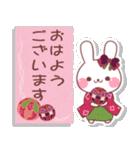 ★★和風うさぎ3★★和風付箋(個別スタンプ:15)