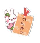 ★★和風うさぎ3★★和風付箋(個別スタンプ:19)