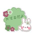 ★★和風うさぎ3★★和風付箋(個別スタンプ:28)